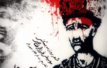 آغا محمد خان