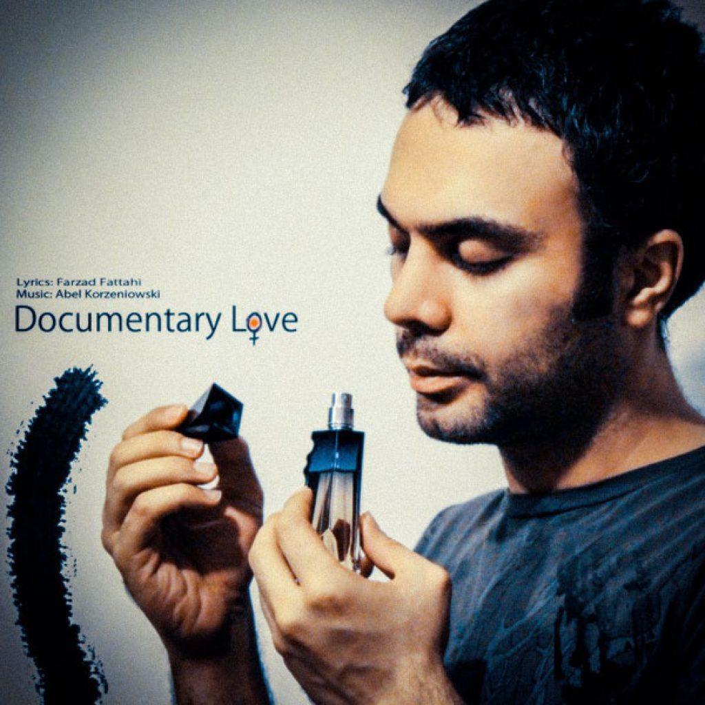 Documentary Love_Cover Art